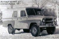 UAZ 469P - baza do budowy wyprawówki